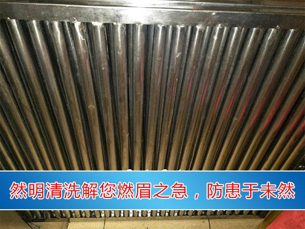 酒店大型油烟机清洗